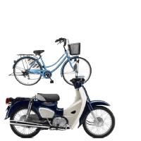 買取品目:自転車バイク等(クリックで買取価格がわかります!)