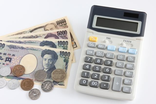 不用品買取の流れ3:買取代金をお支払い
